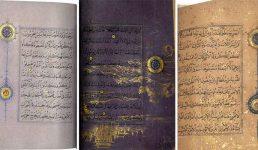 পবিত্র কুরআনের সেই পাণ্ডুলিপি ৭৩ কোটি টাকায় বিক্রি হলো