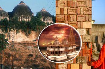 ভারতে যুদ্ধ পরিস্থিতিতে আপাতত স্থগিত রাম মন্দির নির্মাণ