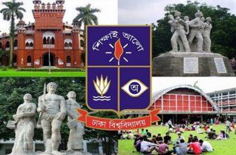 শতবর্ষে 'জাতির বাতিঘর' ঢাকা বিশ্ববিদ্যালয়