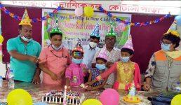গোপালগঞ্জের কোটালীপাড়ায় ৩ হাজার শিশুর জন্মদিন পালন