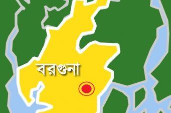 বরগুনায় ১০ দফা দাবিতে বাংলাদেশ কিন্ডারগার্টেন এসোসিয়েশনের মানববন্ধন