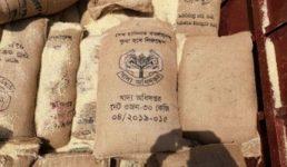 পটুয়াখালীর বাউফলে কাবিখার চাল জব্দ,২০ হাজার টাকা জরিমানা