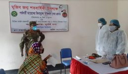 রাজবাড়ীতে সেনাবাহিনীর উদ্যোগে গর্ভবতী মায়েদের চিকিৎসা