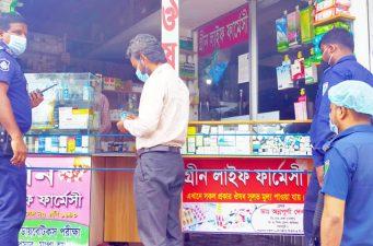 শ্রীমঙ্গলে ভোক্তা অধিকার অধিদপ্তরের অভিযানে ৩টি ব্যবসা প্রতিষ্ঠানকে জরিমানা