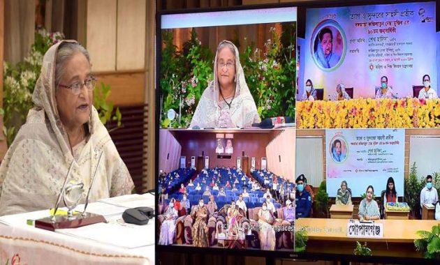প্রধানমন্ত্রী শেখ হাসিনা ভিডিও কনফারেন্সিং এর মাধ্যমে বঙ্গমাতা ফজিলাতুন নেছা মুজিবের ৯০তম জন্মবার্ষিকী উদযাপন অনুষ্ঠানে যোগদান করেন